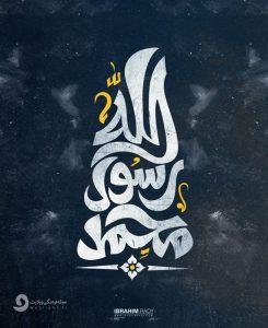 مسلمان ایرانی