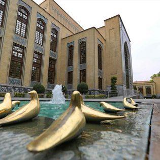 جشنواره فرهنگی هنری ماه هشتم در موزه ملک