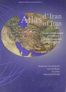 اطلس فرهنگی در ایران