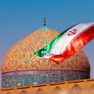 فرهنگ ایران