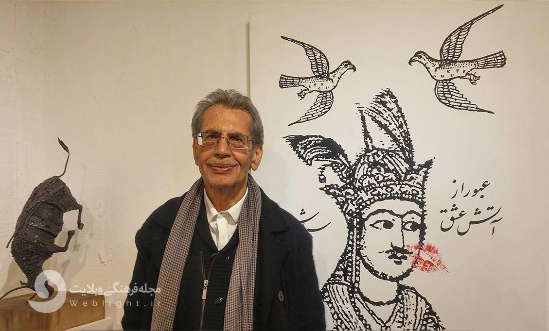 کامبیز درم بخش ؛ هنرمند ایرانی با حرف های جهانی